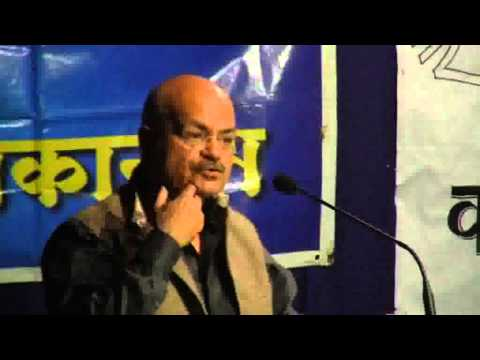 New Challenges Before the Indian Nation (Hindi) -- Abhay Kumar Dubey