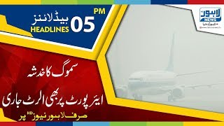 05 PM Headlines Lahore News HD – 1 November 2018