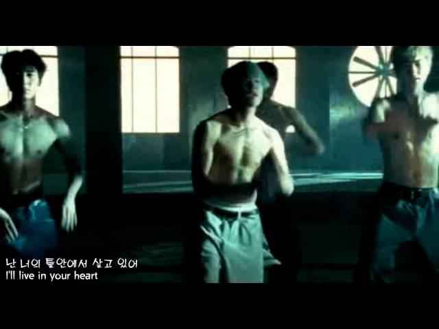 SHINHWA (신화) - Only One