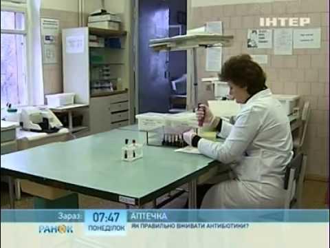 Как долго можно принимать антибиотики? -