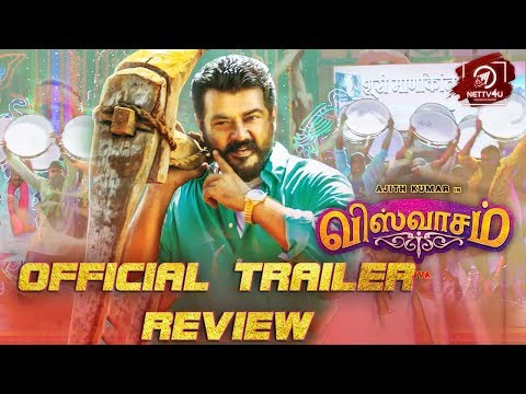 Viswasam - Official Trailer Review | Ajith Kumar | Nayanthara | Sathya Jyothi Films