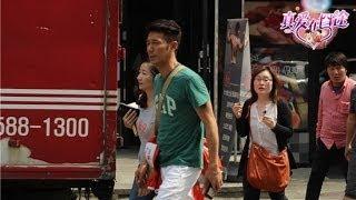 《真爱在囧途》高清宣传片 相爱容易相处难 且行且珍惜