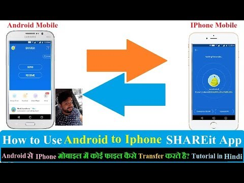 SHAREit Android to IPhone File Transfer (Android Phone se IPhone me SHAREit kaise use karte hai)
