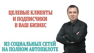 Интервью с Андреем Ворошиловым. Партнерские программы и заработок в интернете.