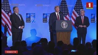 Дональд Трамп пригрозил выходом США из НАТО, если союзники не увеличат военные расходы