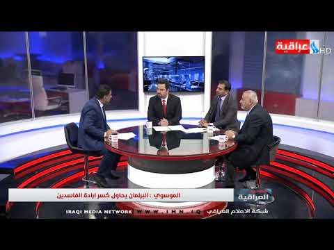بالفيديو: النائب الموسوي يكشف عن حجم الضغوطات التي يتعرض لها وزير الاتصالات بسبب محاربته للفساد وشبكات التهريب