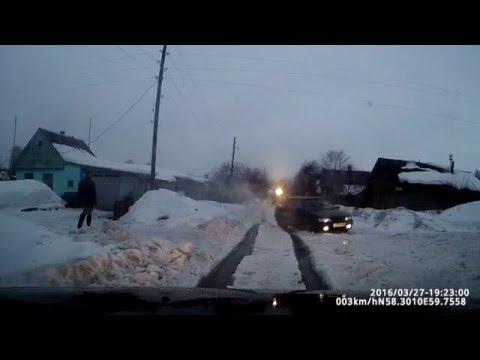 город КУШВА  27 марта ,  полная жопа