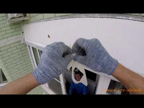 Герметизация балкона и устранение течи снаружи промышленными альпинистами