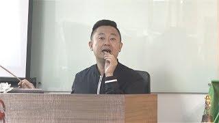 【居家财气】 05 / 08  06-04-2019 Feng Shui Seminar  风水讲座  - Kx Master Neo  梁賑彏 正觉 风水命理