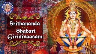 Video Shabari Girinivaasam – Srithananda | Ayyappa Devotional Songs | Namaskara Slokam download MP3, 3GP, MP4, WEBM, AVI, FLV Juni 2018