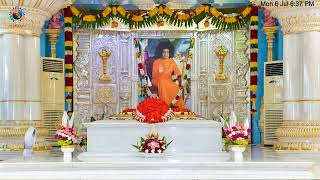 2020_07_06_PM_Live Prayers from Prasanthinilayam  - Radio Sai Live Stream