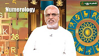 Neram Nalla Neram 12-07-2017 PuthuYugam TV Show Online