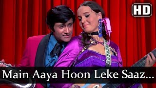 Main Aaya Hoon…Ladies & Gentlemen - Amir Garib Songs - Dev Anand - Bollywood Old Songs