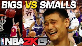 Nba2k15 tallest vs smallest players myteam challenge
