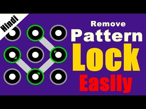 [Hindi] Pattern Lock Kaise Tode ? | How to remove pattern lock easily | Simple Way | Reset Lock