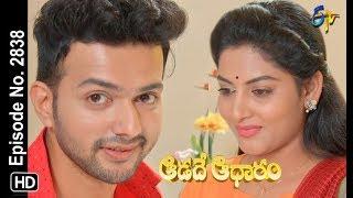 Aadade Aadharam | 20th August 2018 | Full Episode No 2838 | ETV Telugu