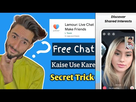 Lamour App Free Chat Kaise Kare | Lamour App Free Kaise Use Kare | Lamour App Par Free Chatting
