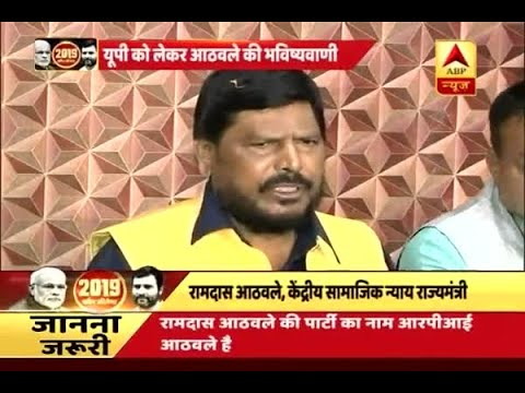 SP, BSP coalition may damage the BJP in Uttar Pradesh: Ramdeas Athavale