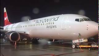 видео Авиабилеты из Екатеринбурга на Пхукет