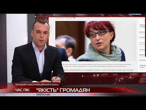 """Скандал із нардепом від """"Слуги Народу"""" Галиною Третьяковою набирає обертів"""