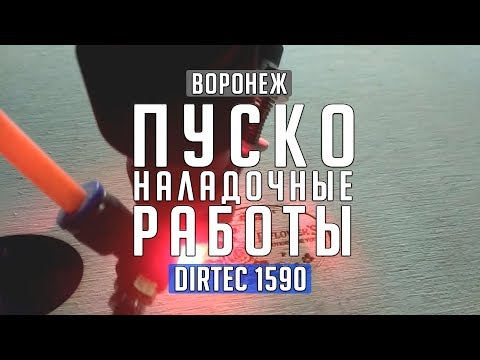 DIRTEC 1590 — Гравировка на фанере, пусконаладочные работы, Воронеж | Лазерный станок с ЧПУ