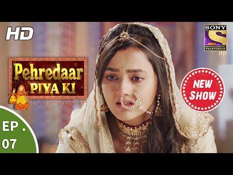 Pehredaar Piya Ki - पहरेदार पिया की - Ep 07 - 25th July, 2017 thumbnail
