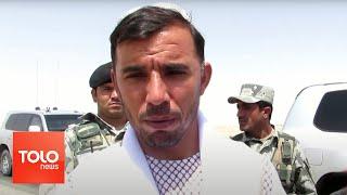 Joint Anti-Taliban Operation to Begin in Kandahar