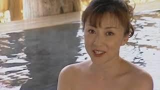 温泉天国にっぽん #1 天城、子宝の湯 岩本和子 検索動画 14