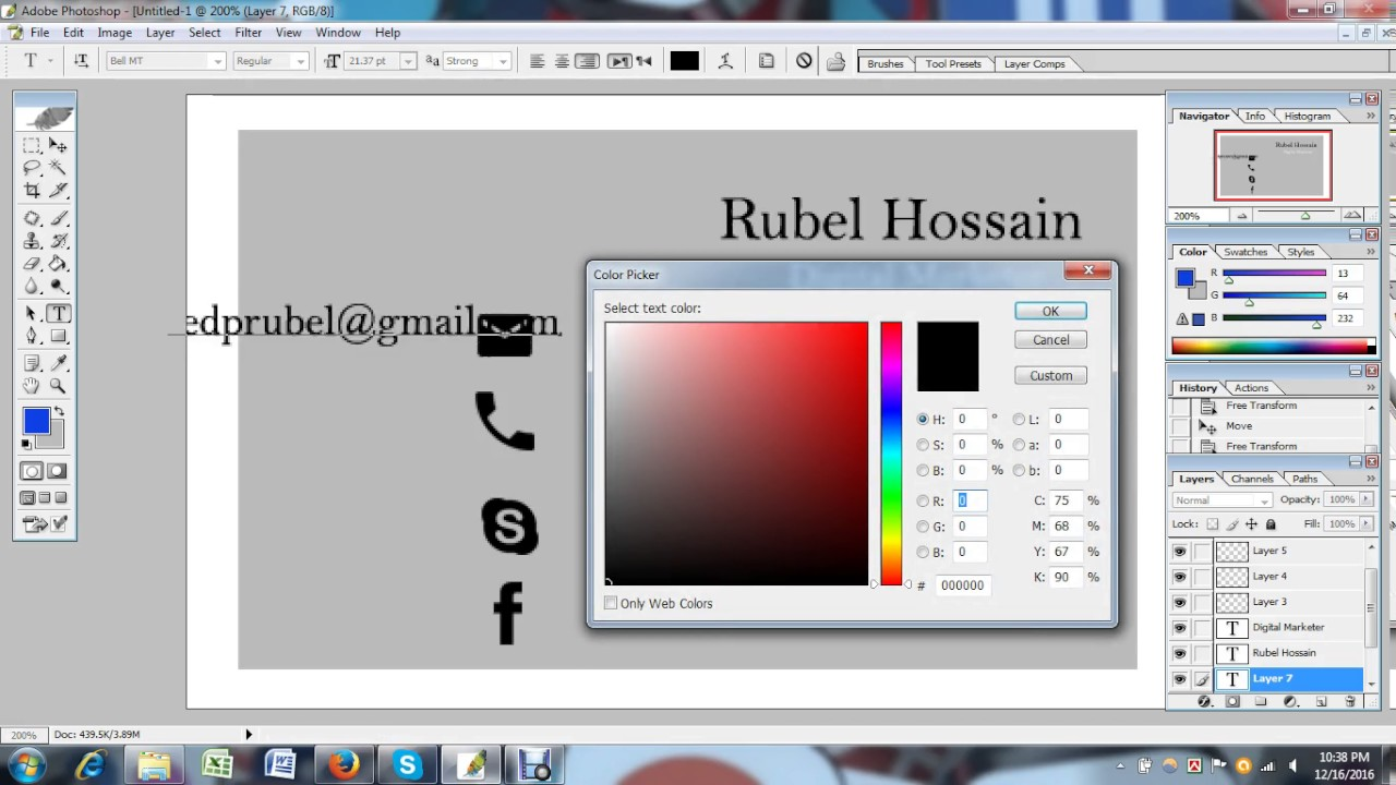 how to create visiting card in photoshop-bangla tutorial - YouTube