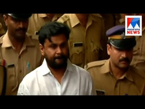 Kerala HC reserves verdict on Dileep's bail plea | Manorama News