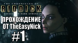The Chronicles of Riddick: Assault on Dark Athena. Прохождение. #1.