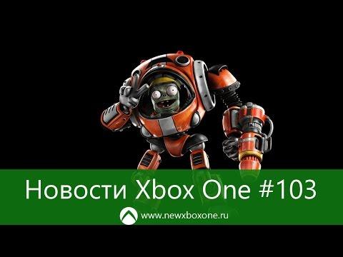 Новости Xbox One #103: Games With Gold сентябрь, The Witness на Xbox One