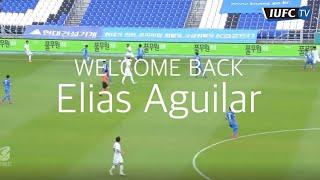 [IUFC TV] WELCOME BACK, 돌아온 아길라르 한 경기 스페셜