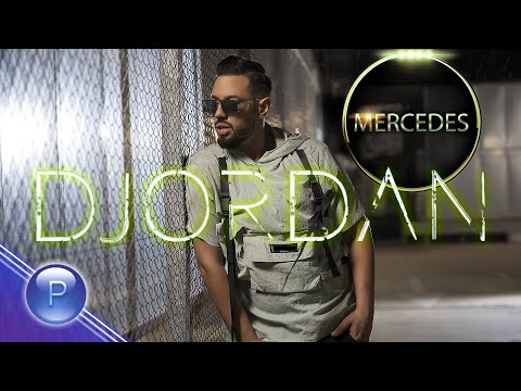 DJORDAN  - MERCEDES / Джордан - Мерцедес, 2020