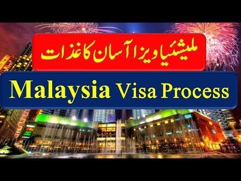 How to get Malaysia Visa. urdu/hindi
