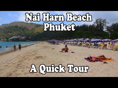 Nai Harn Beach Phuket – A Quick Tour of the Area. Phuket Island Thailand หาดในหาน