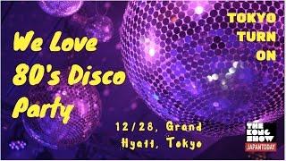 PARTY!  Grand Hyatt, Tokyo, 12/28
