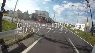 厚真町豊沢⇒苫小枚郵便局