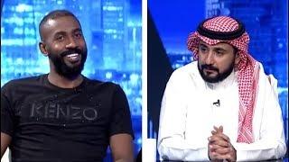 برنامج رادار طارئ مع طارق الحربي الحلقة 18 - ضيف الحلقة كابتن وليد عبدالله