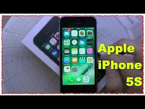 Apple IPhone 5S Разблокированный оригинальный