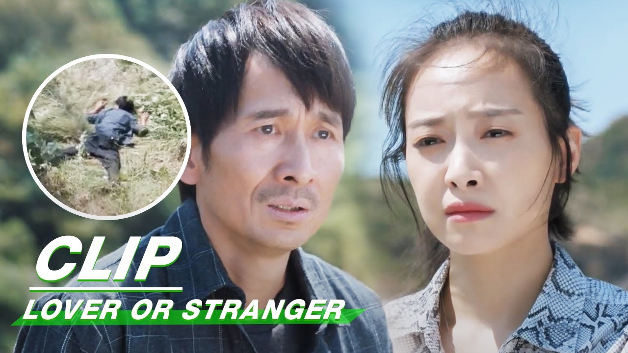 Clip: Accident Happens! Song's Father Falls Off The Cliff!   Lover or Stranger EP26   陌生的恋人   iQiyi