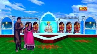 Piya Sun Meri Baat Super Hits Harayanvi Song 2015 By Ndl Music