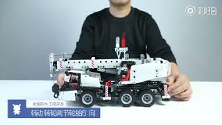 Xiaomi Mitu Building Blocks Mobile Crane
