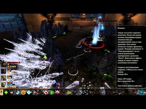 Dragon Age II: Legacy DLC -  Playthrough (прохождение) pt18 (final)