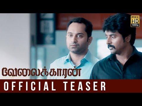 Velaikkaran - Official Teaser Review |...