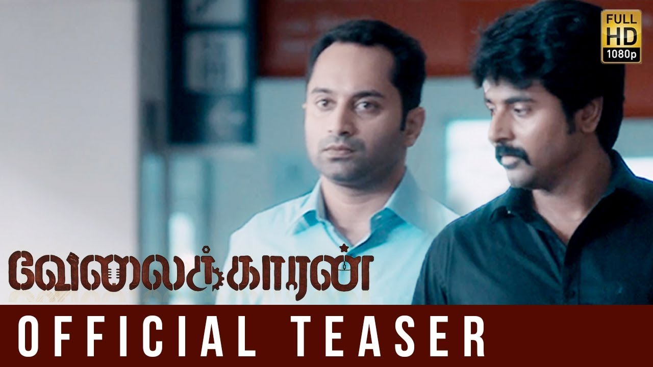 Velaikaran Teaser Review | Sivakarthikeyan, Nayanthara, Fahad Fazil | Latest Movie