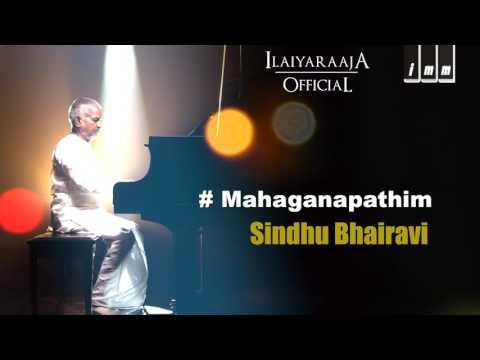 Sindhu Bhairavi   Mahaganapathim Song   KJ Yesudas   Ilaiyaraaja Official