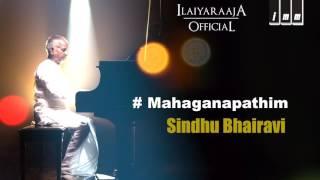 Sindhu bhairavi | mahaganapathim song | kj yesudas | ilaiyaraaja official