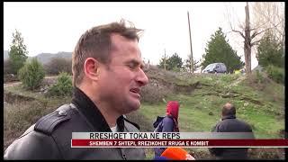 Rrëshqet toka në Reps, shemben 7 shtëpi - News, Lajme - Vizion Plus