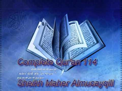 Qur'an by Sheikh Maher Al-Muaiqly part one.